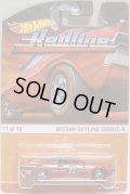 2015 HW HERITAGE - REDLINE 【NISSAN SKYLINE 2000GT-R(ケンメリ)】 RED/RL