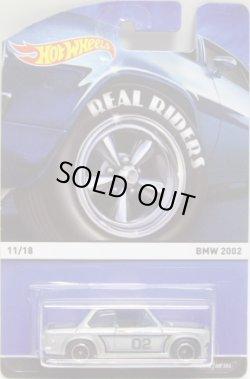 画像1: 2015 HW HERITAGE - REAL RIDERS 【BMW 2002】 LT.GRAY/RR (予約不可)