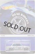 2015 HW HERITAGE - REAL RIDERS 【BMW 2002】 LT.GRAY/RR (サイド水色TAMPOなし)