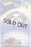 """2003 VERNON, TEXAS WALMART PROMO 【""""CRUISING"""" '32 FORD】 RED/PR5"""