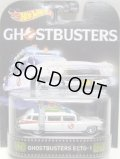 2016 RETRO ENTERTAINMENT 【GHOSTBUSTERS ECTO-1】 WHITE/RR (GHOSTBUSTERS)