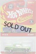 2008 CLASSICS SERIES 4 【'56 CHEVY】 SPEC.LT.GREEN/5SP