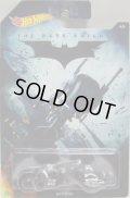 """2015 WALMART EXCLUSIVE - BATMAN SERIES 【""""THE DARK KNIGHT"""" BAT-POD】 BLACK"""