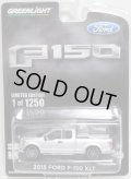 2017 GREENLIGHT MJ TOYS EXCLUSIVE 【2015 FORD F-150 XLT】 SILVER/RR (1250個限定)