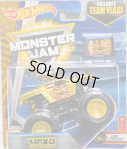 画像1: 2017 MONSTER JAM includes TEAM FLAG! 【MAX-D】 YELLOW (EPIC EDITION)