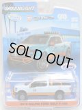"2017 GREENLIGHT ""GALPIN AUTO SPORTS""【2016 GALPIN FORD GULF F-150】 LT.BLUE/RR"