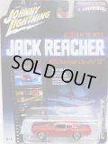 "2017 JOHNNY LIGHTNING - MUSCLE CARS USA S3 【""JACK REACHER"" 1970 CHEVROLET CHEVELLE SS】 RED/RR"