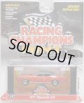 2016 RACING CHAMPIONS MINT COLLECTION S2C 【1971 PLYMOUTH GTX】 ORANGE-BLACK/RR