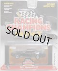 2016 RACING CHAMPIONS MINT COLLECTION S2D 【1971 PLYMOUTH GTX】 BLACK/RR