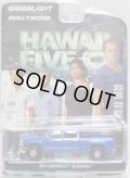 2017 GREENLIGHT HOLLYWOOD SERIES 16 【2014 CHEVROLET SILVERADO】 BLUE/RR (HAWAI FIVE-O)