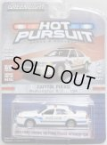 2017 GREENLIGHT HOT PURSUIT S22 【2011 FORD CROWN VICTORIA POLICE INTERCEPTOR】 WHITE/RR (CAPITOL POLICE)