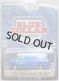 2017 GREENLIGHT BLUE COLLAR COLLECTION S2 【1976 CHEVROLET G-20 (YENKO PARTS)】 BLUE-WHITE/RR