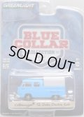 2017 GREENLIGHT BLUE COLLAR COLLECTION S2 【VOLKSWAGEN T2 DOKA DOUBLE CAB】 LT.BLUE/RR