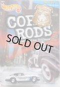 2000 K・B TOYS EXCLUSIVE COP RODS 2 【'63 CORVETTE】 BLACK-WHITE/RR
