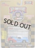 1998 RACING CHAMPIONS - 50th ANNIVERSARY NASCAR 【1953】 LT.BLUE/RR