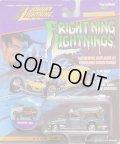 1997 JOHNNY LIGHTNING - FRIGHT'NING LIGHTNINGS 【VAMPIRE VAN】 GRAY