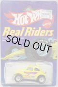 REAL RIDERS 【BAJA BUG (No.5907)】 YELLOW/RR