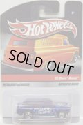 2010 HOT WHEELS DELIVERY - SWEET RIDES 【'55 CHEVY NOMAD】 BLUE/5SP