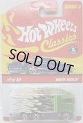 2007 CLASSICS SERIES 3 【HIWAY HAULER】 SPEC.LT.GREEN/RL
