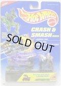 1996 CRASH & SMASH BIKES 【STRYKER】 PURPLE WITH CYBER FORCE