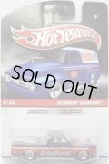 HOT WHEELS DELIVERY 【'83 CHEVY SILVERADO】 FLAT BLACK/RR