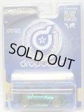 2005 1/50 DROP STARS 【NISSAN 350Z】 MET.GREEN/RR