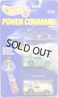 POWER COMMAND  【'57 CHEVY & CAMARO Z28】 GREEN/WHITE