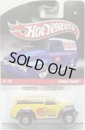 HOT WHEELS DELIVERY 【POWER PANEL】 YELLOW/RR