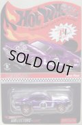 2008 RLC CLUB CAR 【BOSS HOSS】 MET. PURPLE/RL (ポスター・ボタン付)