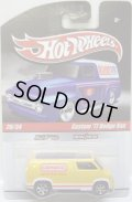 HOT WHEELS DELIVERY 【CUSTOM '77 DODGE VAN】 YELLOW/RR