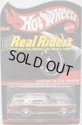 RLC REAL RIDERS 【CUSTOM '66 GTO WAGON】 SPEC.DARK ORANGE/RR