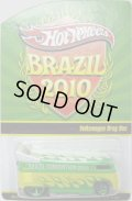 2010 BRAZIL CONVENTION 【VW DRAG BUS】 GREEN-YELLOW/RR