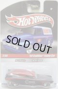HOT WHEELS DELIVERY 【'59 CADILLAC FUNNY CAR】 FLAT BLACK-RED/RR