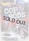 COP RODS 2 【PHAETON】 BLACK・WHITE/RR