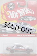 2008 MODERN CLASSICS 【BUICK GRAND NATIONAL】 MET.DARK BLUE/O5