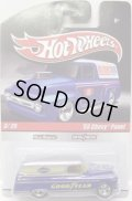 2010 HOT WHEELS DELIVERY 【'55 CHEVY PANEL】 BLUE-SILVER/RR