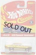 2005 CLASSICS SERIES 1 【1970 PLYMOUTH ROADRUNNER】 SPEC.GOLD/RL