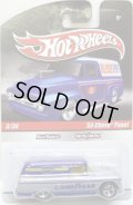 HOT WHEELS DELIVERY 【'55 CHEVY PANEL】 SILVER-BLUE/RR