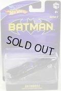1/50 BATMOBILE SERIES 2 【BATMOBILE (BASED ON BATMAN COMIC BOOKS)】 BLACK/RR