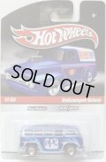 HOT WHEELS DELIVERY 【VOLKSWAGEN DELUXE】 BLUE/RR