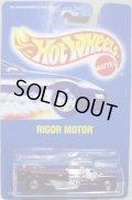 HW30周年復刻版-1994 【RIGOR MOTOR】 MAROON/BW (外箱なし)