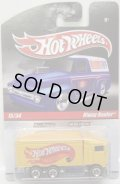 HOT WHEELS DELIVERY 【HIWAY HAULER】 YELLOW/RR