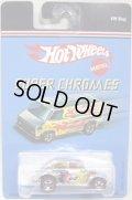 SUPER CHROMES 【VW BUG】 CHROME/RL (68 TAMPO)