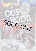 COP RODS 2 【TRACK T】 BLACK・WHITE/RR