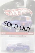 HOT WHEELS DELIVERY 【'56 FORD】 BLUE-WHITE/RR