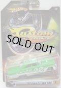 2007 1/50 CUSTOM CLASSICS 【'64 FORD GALAXIE 500】 GREEN/RR