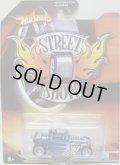 2007 STREET SHOW 【BONE SHAKER】 BLUE/RR