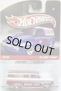 HOT WHEELS DELIVERY 【'64 GMC PANEL】 RED-WHITE/RR