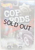 COP RODS 2 【CHEVY NOMAD】 BLACK・WHITE/RR