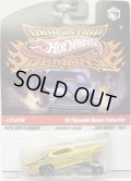 DRAGSTRIP DEMONS 【'70 PLYMOUTH DUSTER FUNNY CAR】 YELLOW/RR